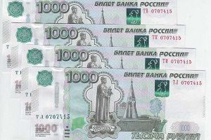 Какой существует налог на выигрыш в России