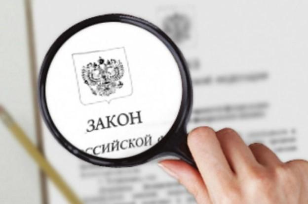 Проект поправок в налоговый кодекс РФ 2019 года, Юридические Советы